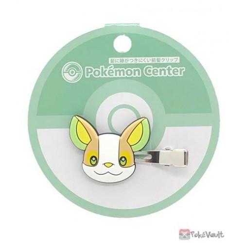 Pokemon Center 2021 Yamper Hair Clip