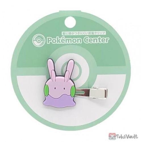 Pokemon Center 2021 Goomy Hair Clip