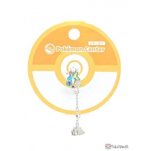 Pokemon Center 2021 Snom Clip On Ear Cuff