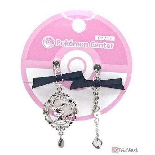 Pokemon Center 2021 Mimikyu Set Of Clip On 2 Earrings