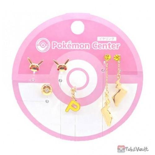 Pokemon Center 2021 Pikachu Set Of 6 Clip On Earrings