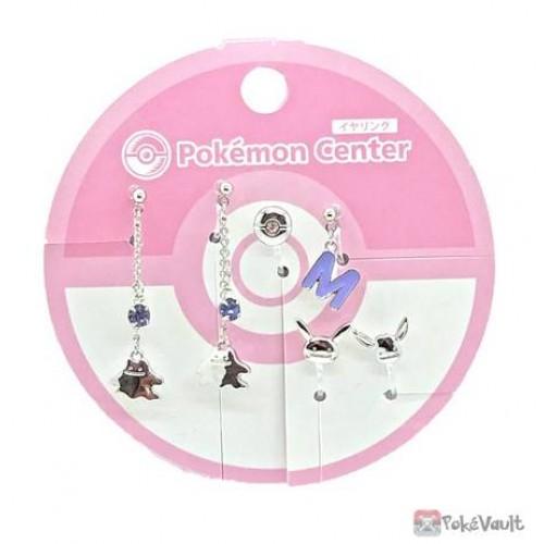 Pokemon Center 2021 Ditto Set Of 6 Clip On Earrings