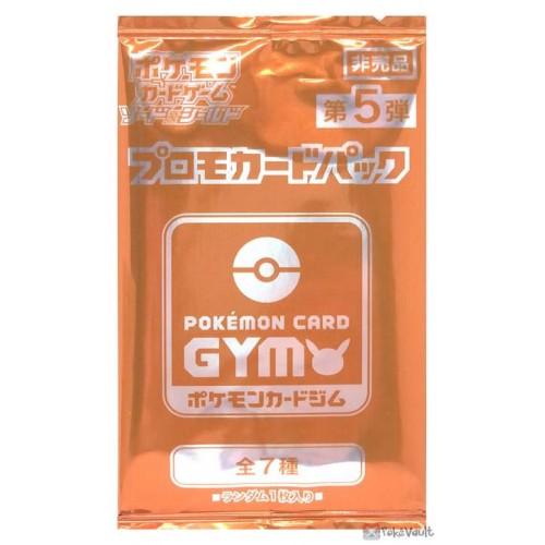 Pokemon 2021 Gym Tournament Promo Card Sword Shield #5 RANDOM Sealed