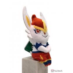 Pokemon 2021 Cinderace Takara Tomy Chokkori San Small Plush Toy