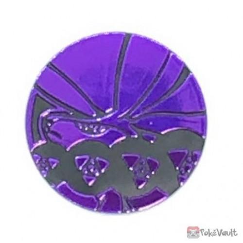 Pokemon Center 2021 Calyrex Silver Lance Jet-Black Spirit Jumbo Pack Coin (Purple Version)