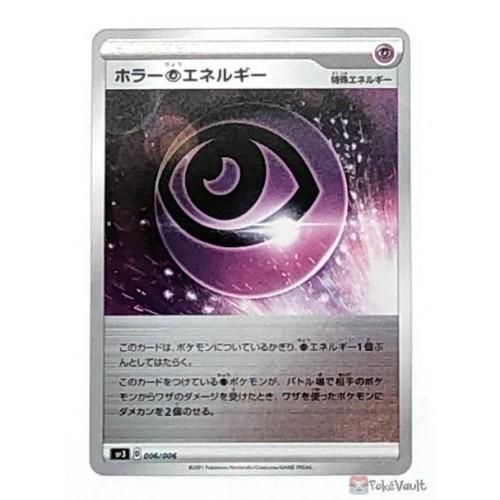 Pokemon 2021 SP3 Horror Psychic Energy Reverse Holo Card #006/006