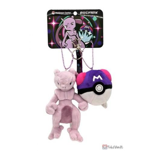 Pokemon Center 2021 Mewtwo Ball Freak Mascot Plush Keychain