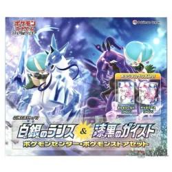 Pokemon Center 2021 Silver Lance Jet-Black Spirit Special 2 Booster Box Set