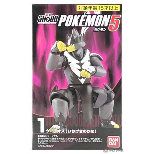 Pokemon 2021 Urshifu Single Strike Bandai Shodo Figure Series #5