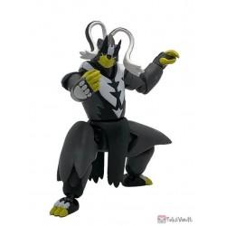 Pokemon 2021 Urshifu Rapid Strike Bandai Shodo Figure Series #5