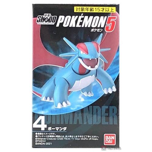 Pokemon 2021 Salamence Bandai Shodo Figure Series #5
