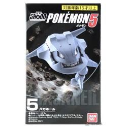 Pokemon 2021 Steelix Bandai Shodo Figure Series #5