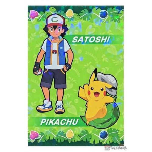 Pokemon 2020 Ash Ketchum Pikachu Coco Movie Series Large Bromide Prism Holo Promo Card #1