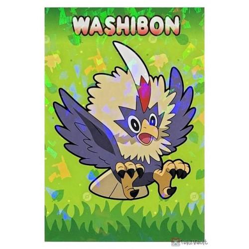 Pokemon 2020 Rufflet Coco Movie Series Large Bromide Prism Holo Promo Card #7