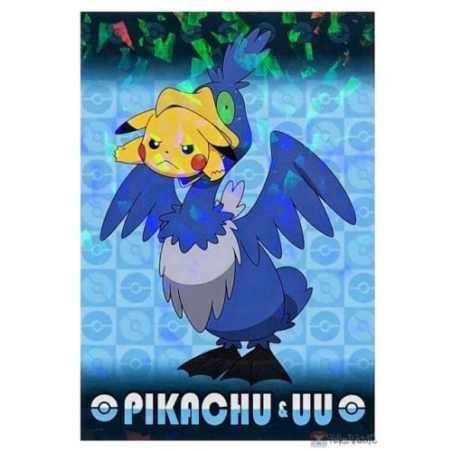 Pokemon 2020 Cramorant Pikachu Coco Movie Series Large Bromide Prism Holo Promo Card #9