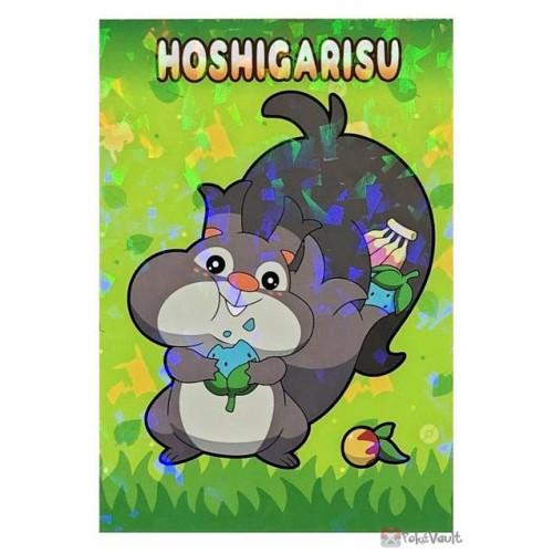 Pokemon 2020 Skwovet Coco Movie Series Large Bromide Prism Holo Promo Card #11