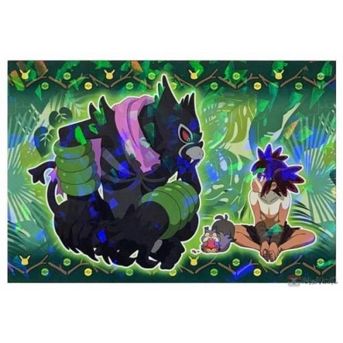 Pokemon 2020 Coco Zarude Coco Movie Series Large Bromide Prism Holo Promo Card #14