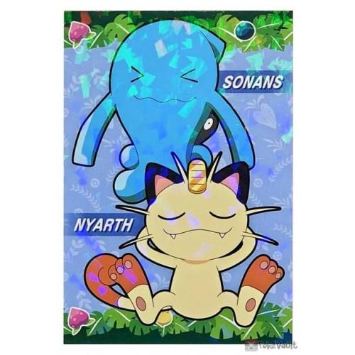 Pokemon 2020 Wobbuffet Meowth Coco Movie Series Large Bromide Prism Holo Promo Card #16