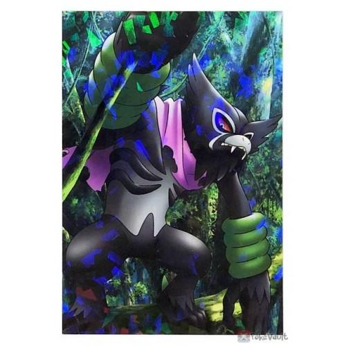 Pokemon 2020 Zarude Coco Movie Series Large Bromide Prism Holo Promo Card #18