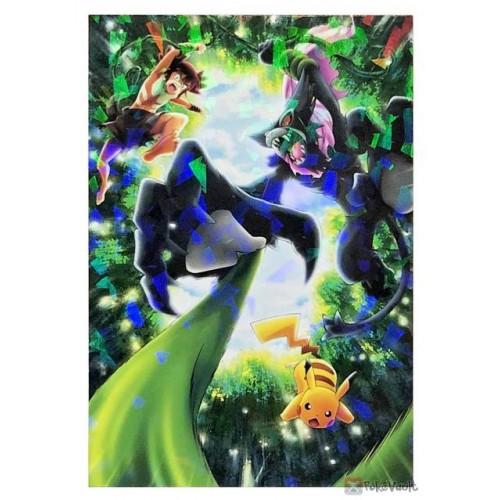 Pokemon 2020 Zarude Pikachu Coco Movie Series Large Bromide Prism Holo Promo Card #19