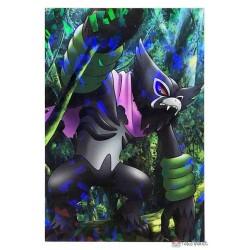 Pokemon 2020 RANDOM Coco Movie Series Set Of 2 Large Bromide Prism Holo Promo Cards