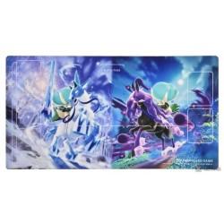 Pokemon Center 2021 Calyrex Silver Lance Jet-Black Spirit Premium Half Rubber Playmat