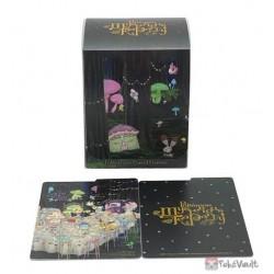 Pokemon Center 2021 Mysterious Tea Party Card Deck Box Holder