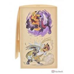 Pokemon Center 2021 Pikachu Adventure Card Deck Box Holder