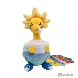 Pokemon Center 2021 Arctozolt Pokedoll Series Plush Toy