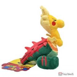 Pokemon Center 2021 Dracozolt Pokedoll Series Plush Toy