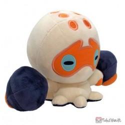 Pokemon Center 2021 Clobbopus Plush Toy