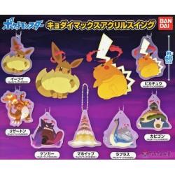 Pokemon 2021 Gigantamax Gengar Acrylic Swing Keychain
