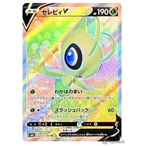 Pokemon 2021 S6K Jet-Black Spirit Celebi Secret Rare Holo Card #071/070