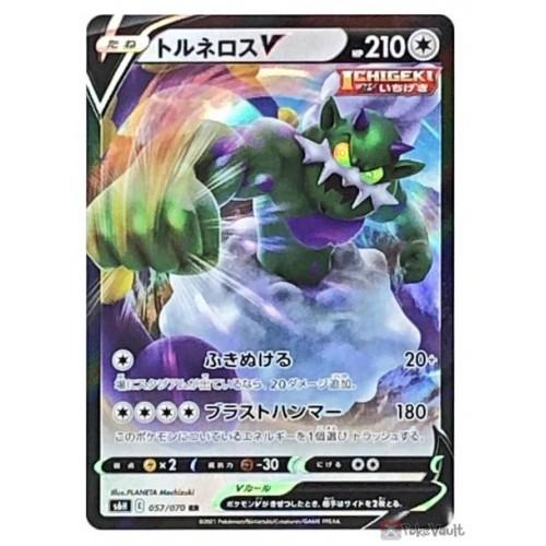 Pokemon 2021 S6H Silver Lance Tornadus V Holo Card #057/070
