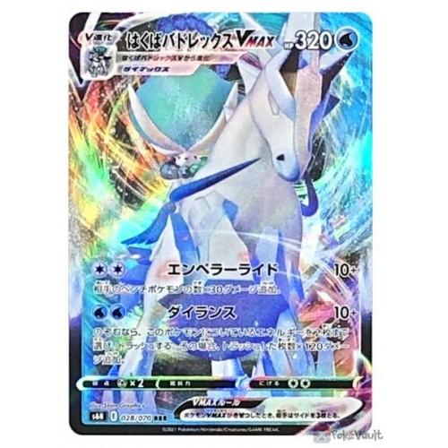 Pokemon 2021 S6H Silver Lance Ice Rider Calyrex VMAX Holo Card #028/070
