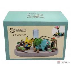 Pokemon Center 2021 Bulbasaur Pikachu Grassy Gardening Flower Vase Figure