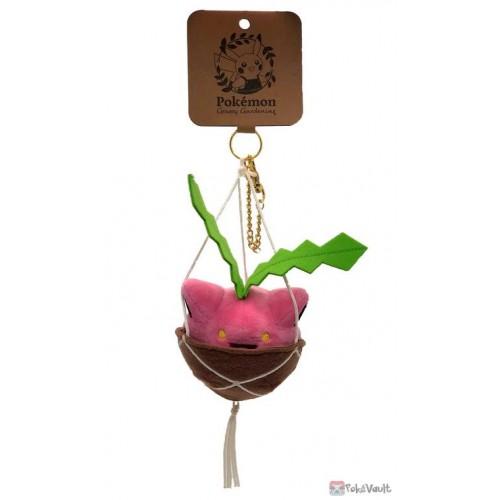 Pokemon Center 2021 Hoppip Grassy Gardening Mascot Plush Keychain