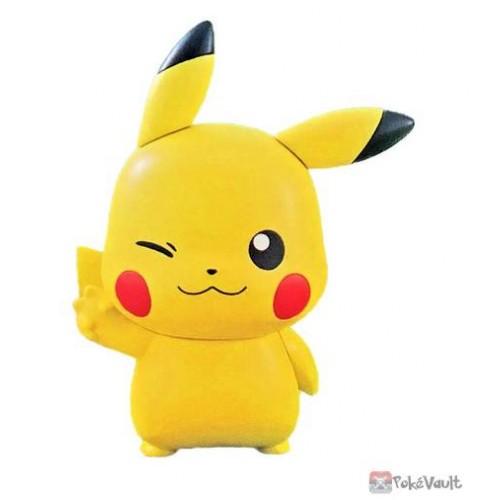 Pokemon 2021 Pikachu Bandai Capchara Vol. 13 Figure #2 Peace