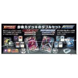 Pokemon 2021 Gengar Inteleon Vmax 120 Card High Class Double Theme Deck