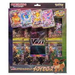 Pokemon 2021 Eevee Heroes Vmax Special Set