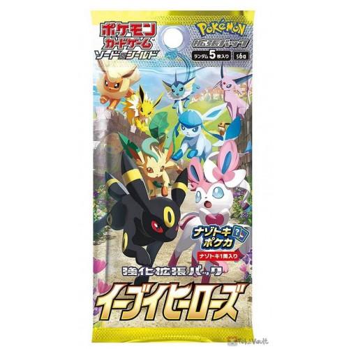 Pokemon 2021 S6A Eevee Heroes Series Booster Pack