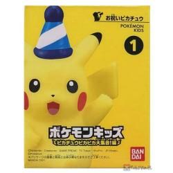 Bandai 2021 Pokemon Kids Pikachu Pika Pika Large Collection Series Figure #1