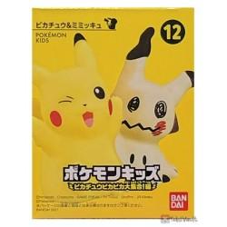 Bandai 2021 Pokemon Kids Pikachu Mimikyu Pika Pika Large Collection Series Figure #12