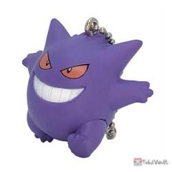 Pokemon Center 2021 Gengar Swing Collection #2 Mascot Keychain