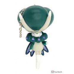 Pokemon Center 2021 Calyrex Swing Collection #2 Mascot Keychain