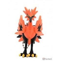 Pokemon Center 2021 Galarian Zapdos Swing Collection #2 Mascot Keychain