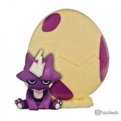Pokemon 2021 Toxel Pokemon Egg Series #3 Gashapon Figure