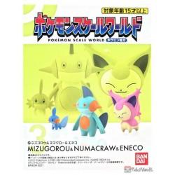 Pokemon 2021 Mudkip Marshtomp Skitty Bandai Pokemon Scale World Hoenn Region Figure
