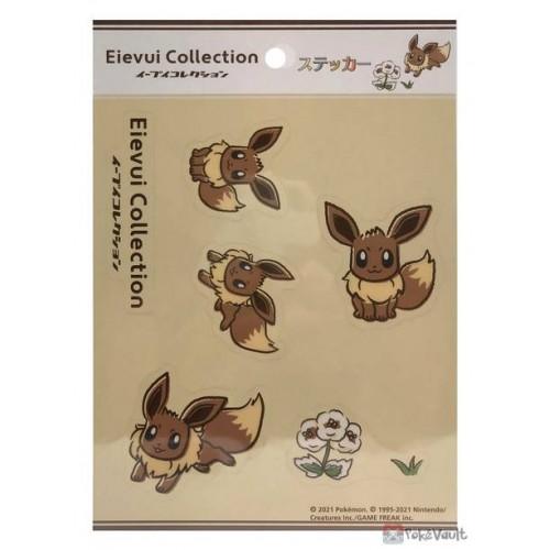 Pokemon Center 2021 Eevee Collection Sticker Sheet