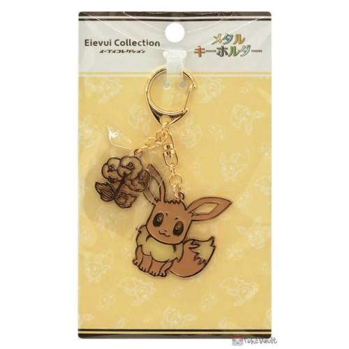 Pokemon Center 2021 Eevee Collection Metal Charm Keychain